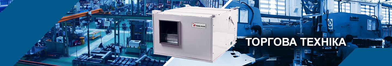 Промислові конденсаторні блоки охолодження
